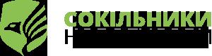 Сокільники Новобудови