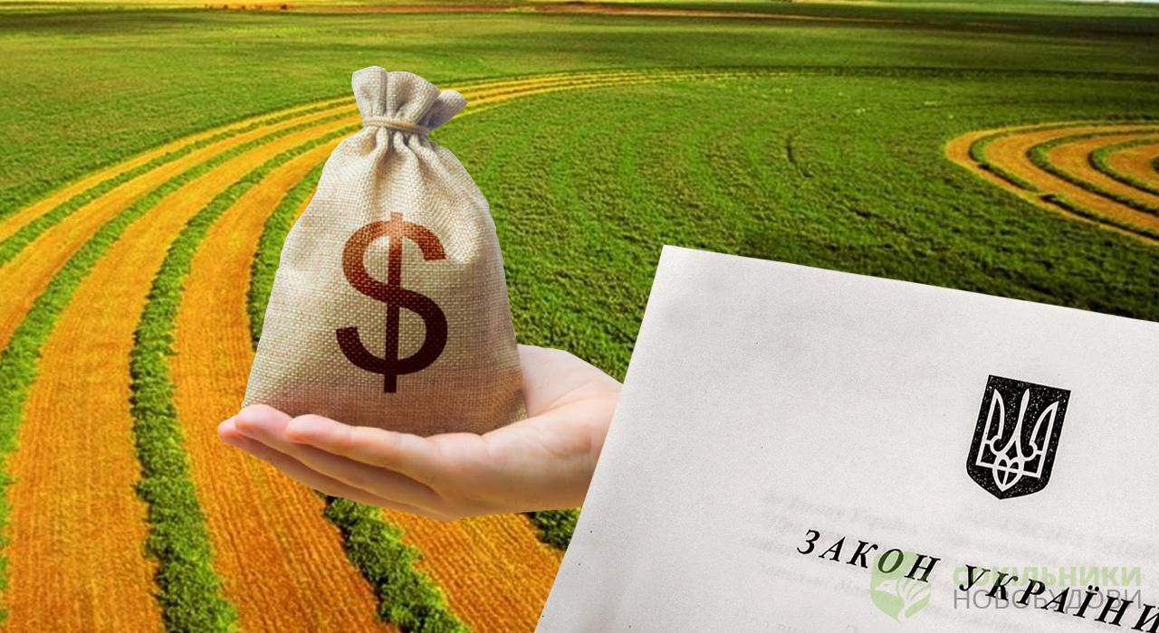 В Україні відкрився ринок землі