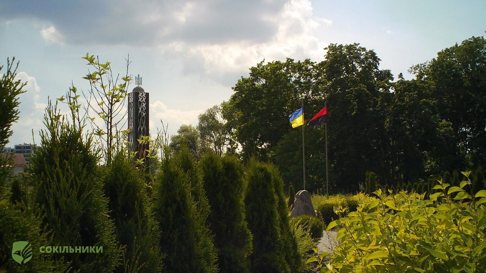 парк Героям Небесної Сотні в Сокільниках